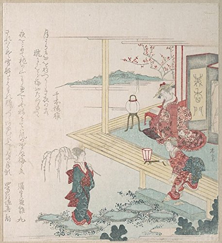 Right View of a Garden with Three Female Figures Poster Print by Ryuryukyo Shinsai (Japanese active ca 1799-1823) (18 x 24)