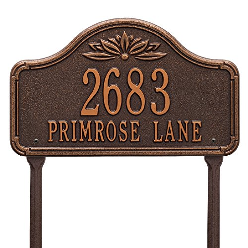 Whitehall Ivenwood Standard LAWN Address Plaque 14 inches by 9.25 inches (2 Lines) ()