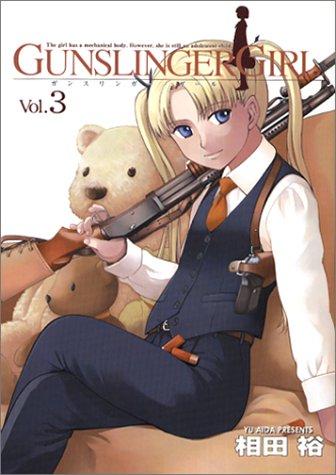 GUNSLINGER GIRL 3 (電撃コミックス)