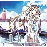 コミックブレイドドラマCDシリーズ 「ARIA」 Drama CD II