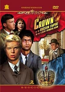 Stryapukha (1965) - Edmond Keosayan | Cast and Crew - AllMovie