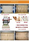 Stainless steel multifunction household noodle
