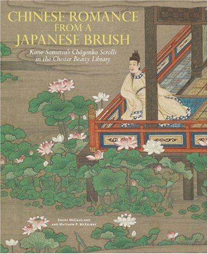 Sex and the Floating World: Erotic Images in Japan 1700-1820
