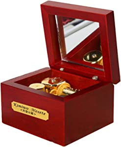 Youtang(TM) 18 Note Wind-up Wooden Music Box Musical Toys,Gold Movement-Different Color and Tune Available (Rosewood, Tune:Lilium from Elfen Lied)