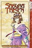 img - for Sakura Taisen, Vol. 2 book / textbook / text book