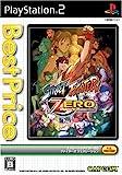 Street Fighter Zero - Fighters Generation (Best Price) [Japan Import]
