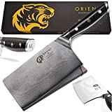 Damascus Cleaver 7 inch - Best Quality Japanese Steel - 67 Layer Authentic Damask - Ultra Sharp - Stain Resistant & Corrosion Free - Bonus Sheath & Gift Box