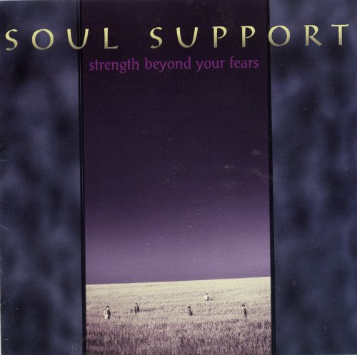 strength-beyond-your-fears