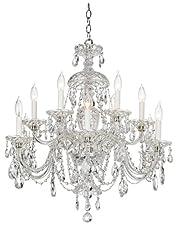 Schonbek 3601-40H Swarovski Lighting Sterling Chandelier, Silver
