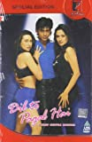 Dil to Pagal Hai Bollywood DVD With English Subtitles