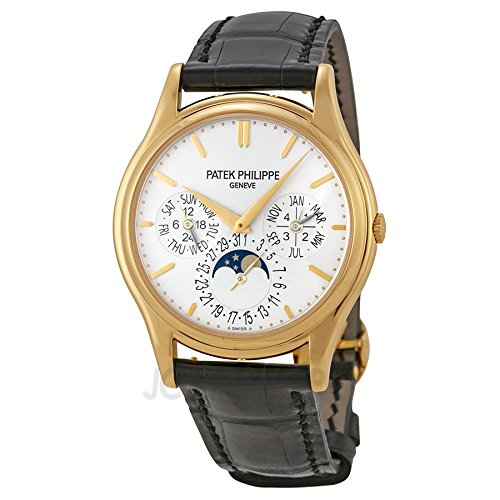 Patek Philippe Grand Complication White Dial 18kt Yellow Gold Mens Watch 5140J-001 (Gold Patek Dial Philippe)