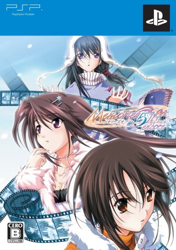 Memories Off 5: Encore [Limited Edition] [Japan Import]