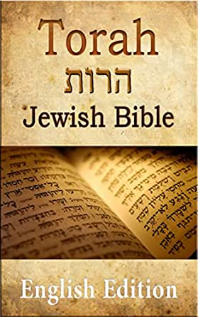 a look into the jewish culture and religion through the books of the bible The first five books of the bible are traditionally ascribed to him moses is the channel between god and the hebrews, through whom the hebrews received a basic charter for living as god's.