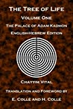 The Tree of Life: The Palace of Adam Kadmon - English-Hebrew Edition (Paperback)