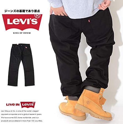 LEVIS リーバイス ジーンズ デニムパンツ ルーズフィット ストレッチ (569-0125) [並行輸入品]