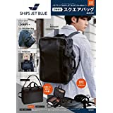 SHIPS JET BLUE 3WAY スクエアバッグ BOOK