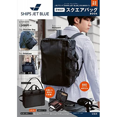 SHIPS JET BLUE 3WAY スクエアバッグ BOOK 画像 A