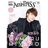Ani-PASS #01