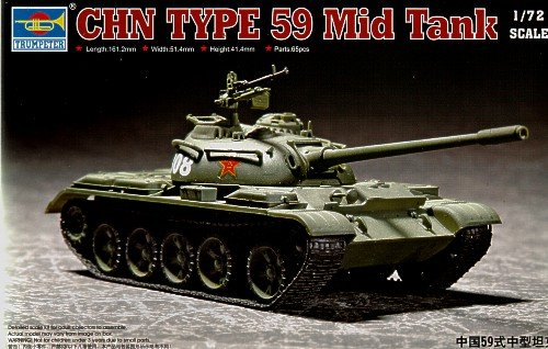 (Trumpeter 1/72 Chinese Type 59 Main Battle Tank)