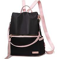 PINCNEL Waterproof Anti Theft Causal Backpack Purse (various colors)