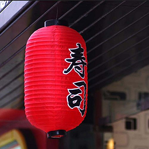 FANCY PUMPKIN Japanese Style Red Hanging Lanterns Sushi Bar Restaurant Decor Interior Design Decorative Supplies, L-09 by FANCY PUMPKIN (Image #1)