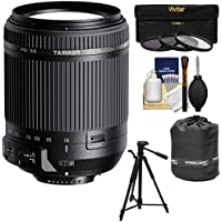 Tamron 18-200mm f/3.5-6.3 Di II VC Zoom Lens with 3 UV/CPL/ND8 Filters + Tripod + Pouch + Kit for Nikon DSLR Cameras