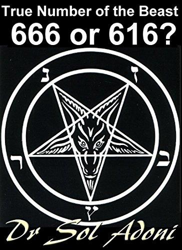 dating με 666