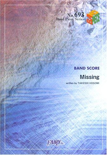 バンドスコアピースBP693 Missing / ELLEGARDEN