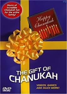 Gift of Chanukah [Import]