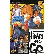 HIKARU NO GO T22