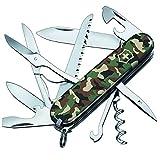 Victorinox Huntsman Camouflage Blister Pack