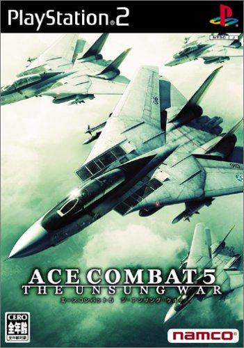 エースコンバット5 The Unsung Warの商品画像