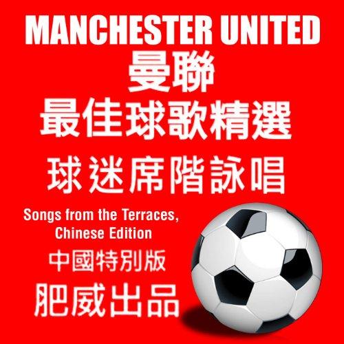 Paul Scholes He Scores Goals (Manchester United Best Goals)