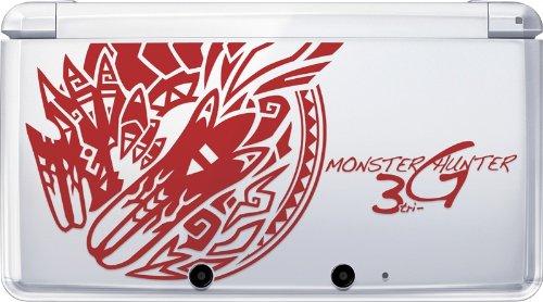 Monster Hunter 3g Try Special Pack Nintendo 3ds