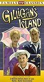 Gilligan's Island: 3 Million Dollars & Water Water [VHS]