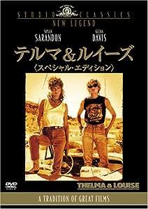 Amazon.com: テルマ&ルイーズ (スペシャル・エディション) [DVD]: Movies & TV