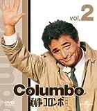 [DVD]刑事コロンボ完全版 2 バリューパック [DVD]