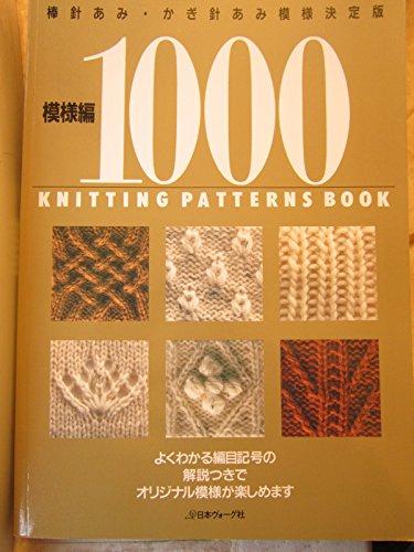 Japanese craft book #1425