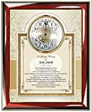 Personalized Sympathy Poetry Gift Frame Clock Plaque for Funeral and Memorial - Custom Bereavement and Condolence Poem Wall Clock Loss of a Loved One