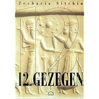 12.GEZEGEN: Dünya Tarihçesinin İlk Kitabı