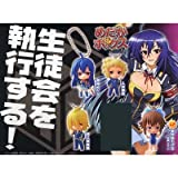 Gashapon digital EYE Medaka Box swing Kikai Island also is a rare ver. Containing four sets B