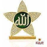 Kulin Muslim Religious Islamic Allah Symbol In Star for Car Dashboard | Home | Office | Gifting Showpiece - 9 X 9 cm