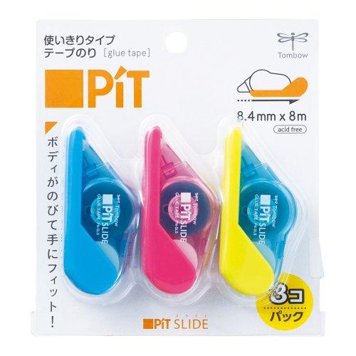 トンボ鉛筆 テープのり ピットスライド 3色 HPA-311X