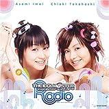 Idolmaster Utahime Rakuen He Yokoso by Idolmaster Utahime Rakuen He Yokoso (2006-09-27)