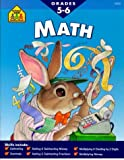 img - for Math Basics (I Know It! Books) book / textbook / text book
