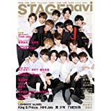 STAGE navi Vol.37