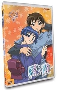 Ai Yori Aoshi, Volume 5: With All My Heart (Episodes 21-24)