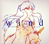 Inu-Yasha Wind Symphonic Theme Collection