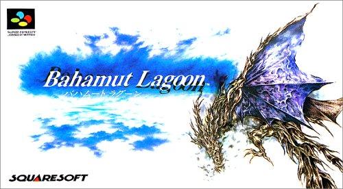 Bahamut Lagoon [Japanese Import]