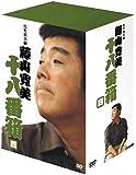 松竹新喜劇 藤山寛美 DVD-BOX 十八番箱 (おはこ箱) 4